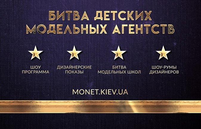 31 октября 2020 | Киев